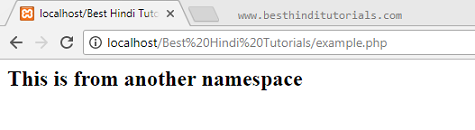 PHP-namespace-example-in-Hindi