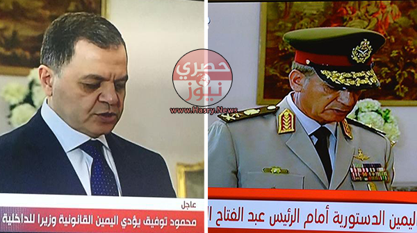 السيرة الذاتية للفريق محمد أحمد زكي وزير الدفاع الجديد واللواء محمد توفيق وزير الداخلية الجديد