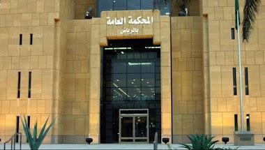 حكم قضائي لصالح موكل مكتب افضل محامي في الرياض
