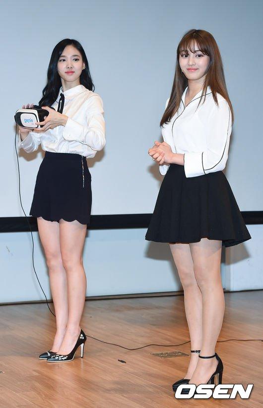 Ji hyo and gary really dating sim 7