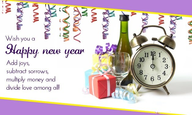 new year greetings cards - new year greeting cards