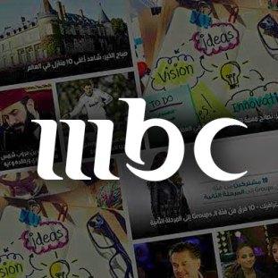 تردد قنوات Mbc ام بي سي Mbc HD Frequency نايل سات