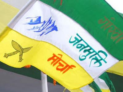 flag of Gorkha Janmukti Morcha