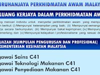 Jawatan Kosong di Kementerian Kesihatan - Pengambilan Besar-Besaran