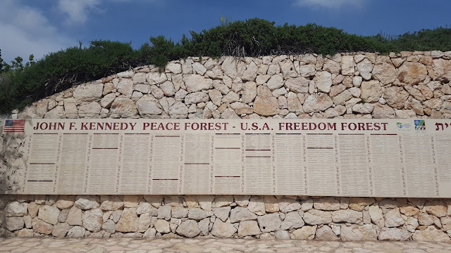 Yad Kennedy, mémorial, Jérusalem, Israël