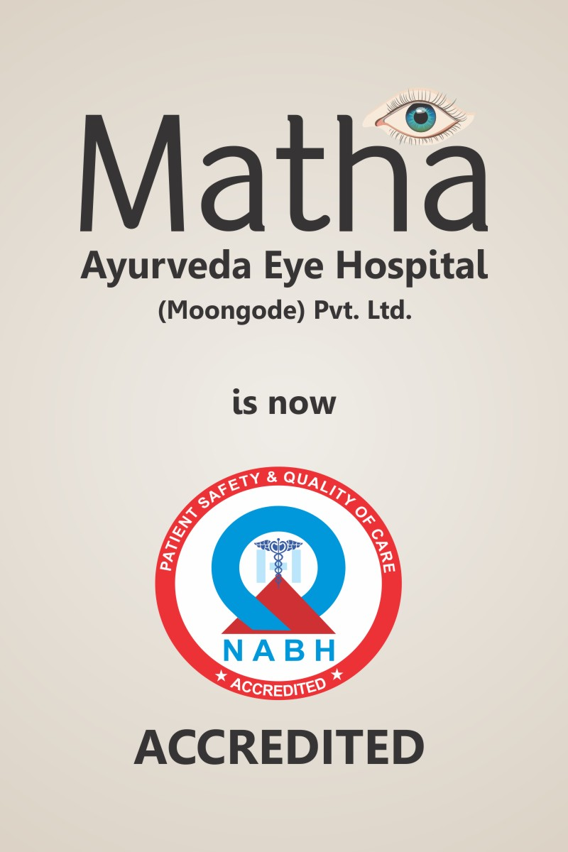 First NABH Accredited ayurvedic hospital of South Kerala