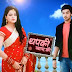 Twist and Turns in Thapki Pyar Ki