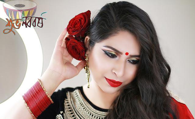 Shahnaz Shimul - Pohela Boishakh Makeup Tutorial 2016