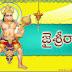 Lord Hanuman hd wallpapers - Hindu god wallpapers