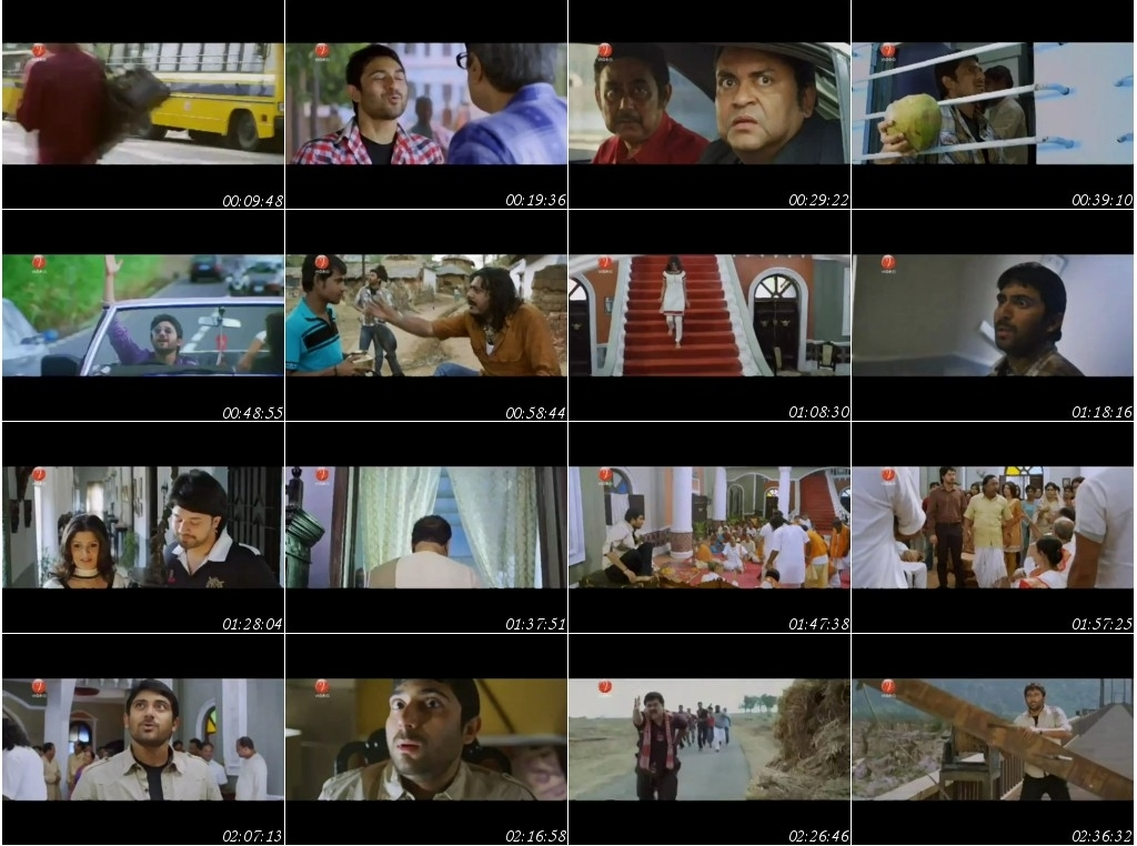 fande poriya boga kaande re full movie 2011 download
