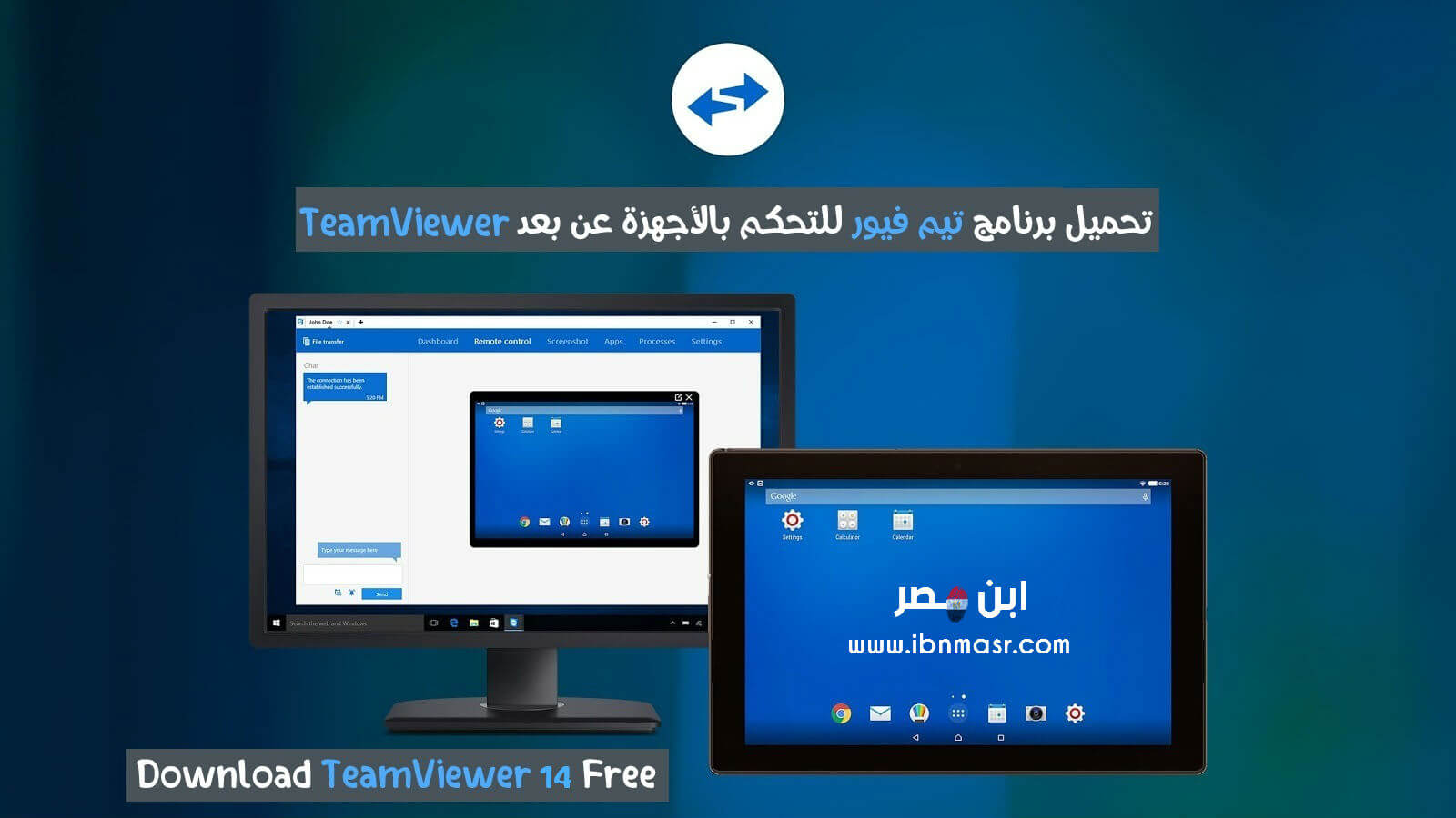 Download Team Viewer 2019