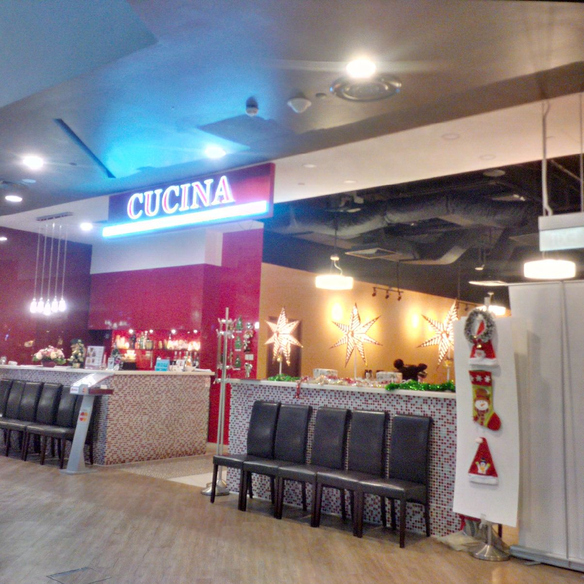 Cucina Italian Restaurant Halal Thearcticstar S Tales Drinks Buffet And Dinner At Cucina