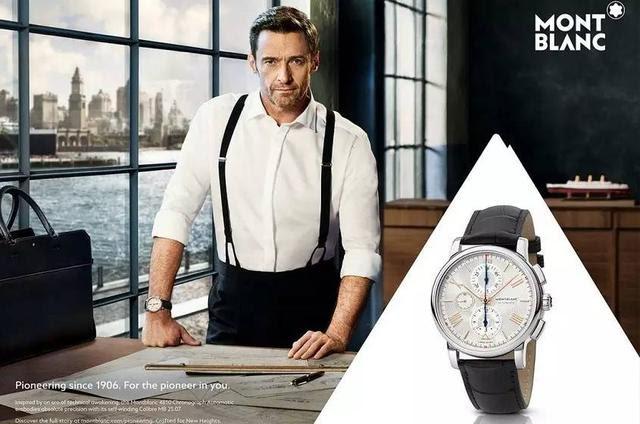 Montblanc萬寶龍腕錶