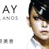 Play 10 anos: Álbum da Namie Amuro faz aniversário hoje!