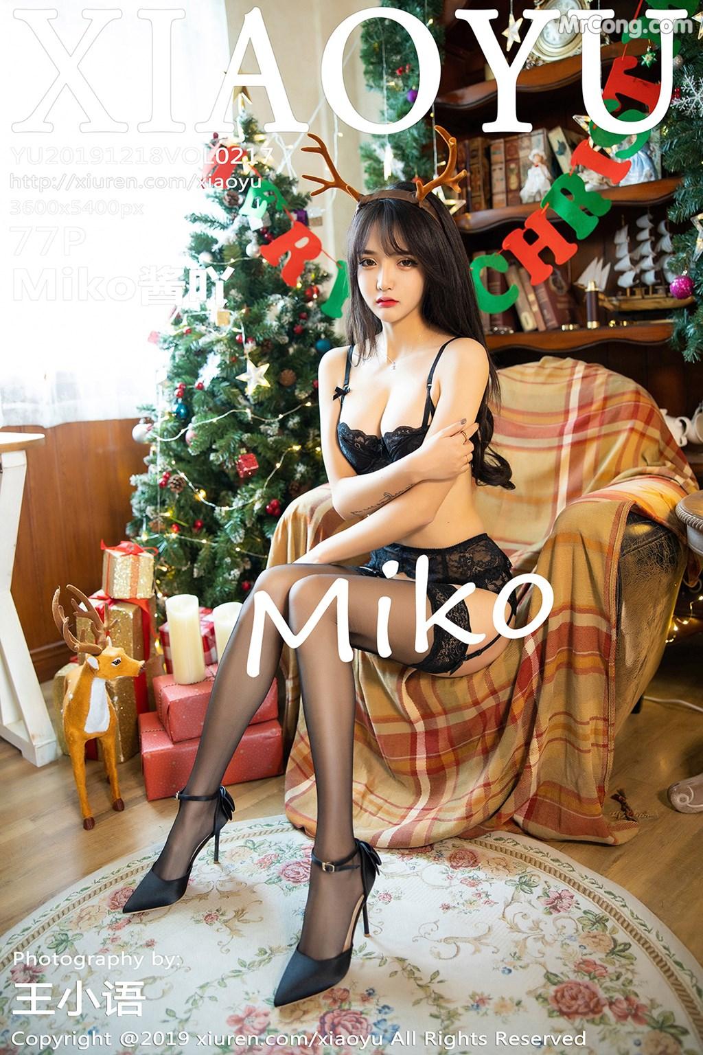 XiaoYu Vol.217: Miko 酱 吖 (78 pictures)