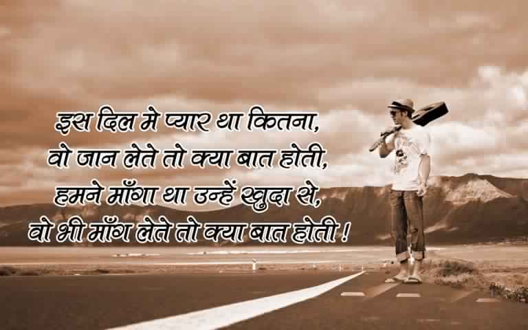 cute love shayari sms