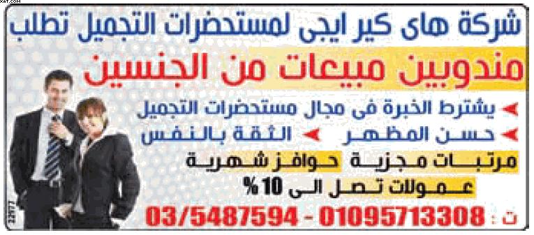 gov-jobs-16-07-28-02-12-21