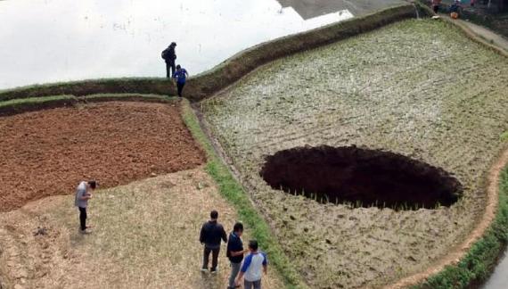 Bikin Geger Warga, Ini Penjelasan Fenomena Bumi