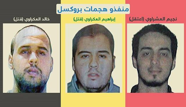 """موقع فرنسي يعتبر المغرب """"قلب الارهاب الدولي"""""""