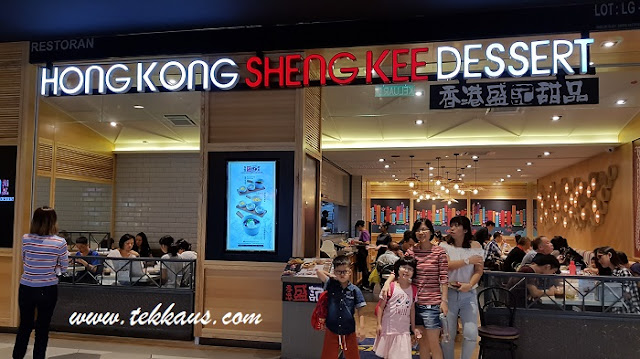 Hong Kong Sheng Kee Dessert In Midvalley