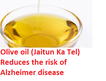 Olive oil (Jaitun Ka Tel)  Reduces the risk of Alzheimer disease