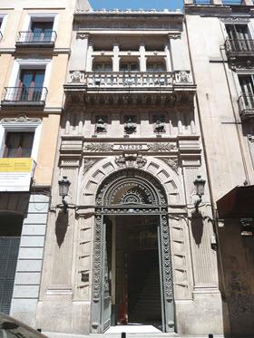 Subvención del Ayuntamiento de Madrid al Ateneo