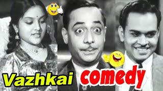 Vazhkai Tamil Movie Comedy Scenes | Vyjayanthimala | M S Draupadi | T R Ramachandran
