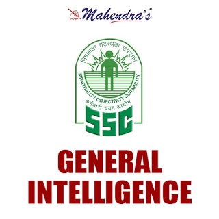 SSC CPO : General Intelligence Quiz | 12- 08 - 18
