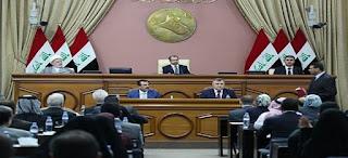"""البرلمان العراقي سيصدر قرارات """"صارمة"""" لإيقاف """"المهزلة الكردية الإسرائيلية"""""""
