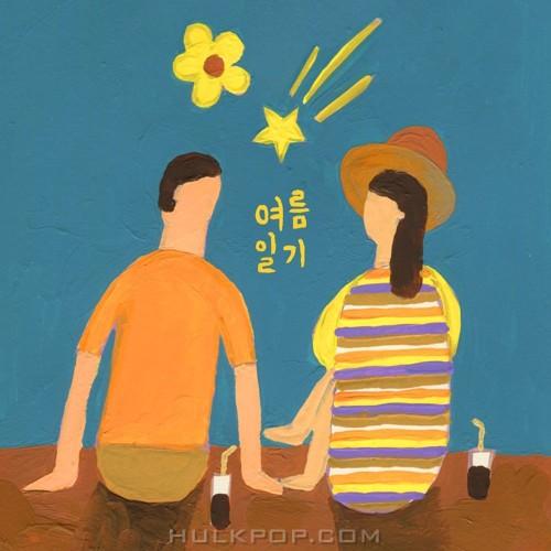 YEONHEE DABANG – 여름일기 – Single