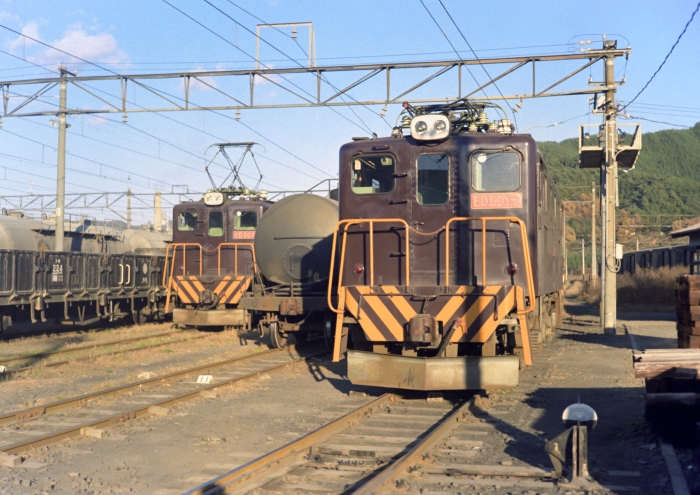ED5060