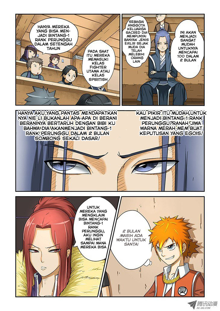 Tales of Demons and Gods Chapter 4