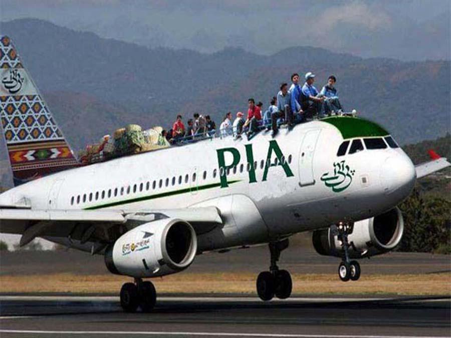 Pakistan International