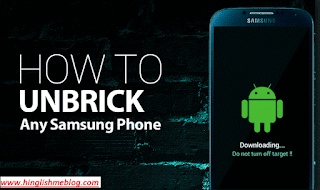 How to unbrick any android mobile with easy trick