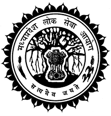 MP Vyapam Sub Engineer Admit Card 2016