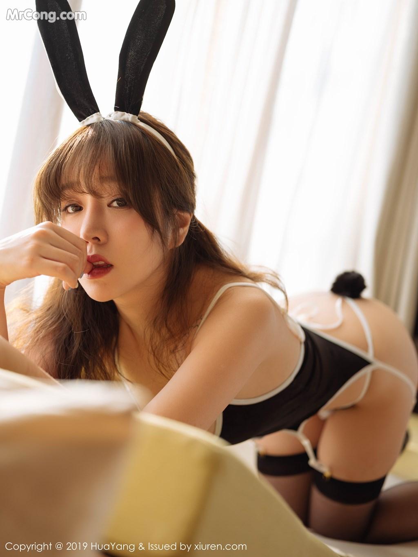 Image HuaYang-Vol.160-Wang-Yu-Chun-MrCong.com-040 in post HuaYang Vol.160: Wang Yu Chun (王雨纯) (49 ảnh)