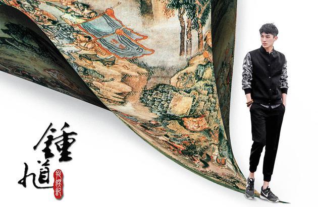 Demon Catcher Zhong Kui Yang Xu Wen