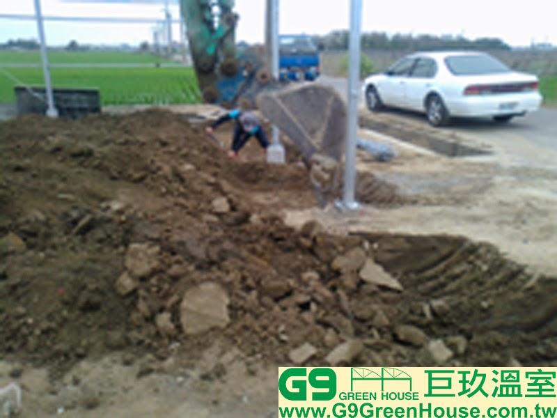 5.圓鋸鋼骨加強型溫室,結構四周擋土牆開挖深3尺施工外觀