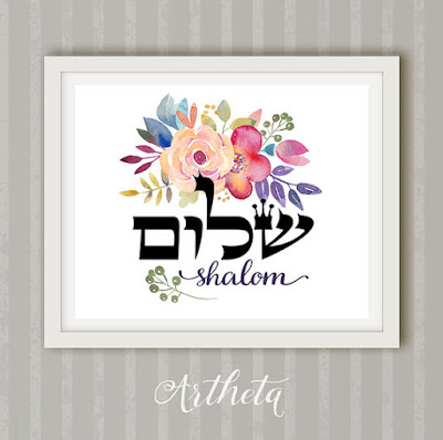 Learn Hebrew with Etsy | Land of Honey