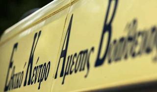Τραγωδία στη Δήμαινα Αργολίδας: Νεκρός 15χρονος σε τροχαίο με μηχανάκι