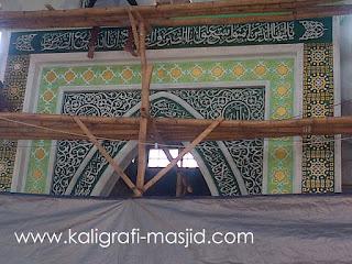Jasa Penulisan Kaligrafi, Harga Kaligrafi Masjid, Lukisan Kaligrafi