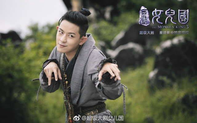 Monkey King 3 TV series Owodog Ao Quan