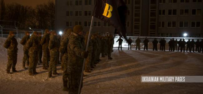 школа командирів Азов
