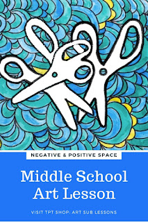 negative and positive space art lesson for middle school and elementary