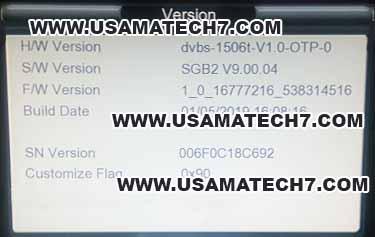 1506t New PowerVU Software