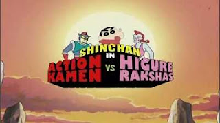 Shin Chan in Action Kamen vs Higure Rakshas 2010 Hindi Dubbed Download 720P HD 400MB