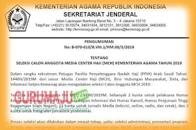Seleksi Calon Anggota Media Center Haji (MCH) Kemenag Tahun 2019