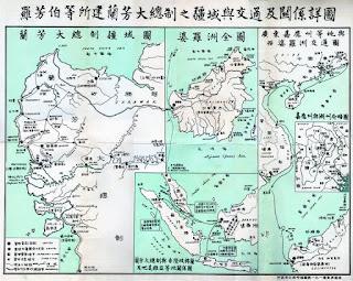 Republik Pertama Di Indonesia, Republik Lan Fang