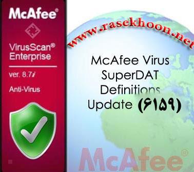 Mcafee superdat update 9075 sie blog.