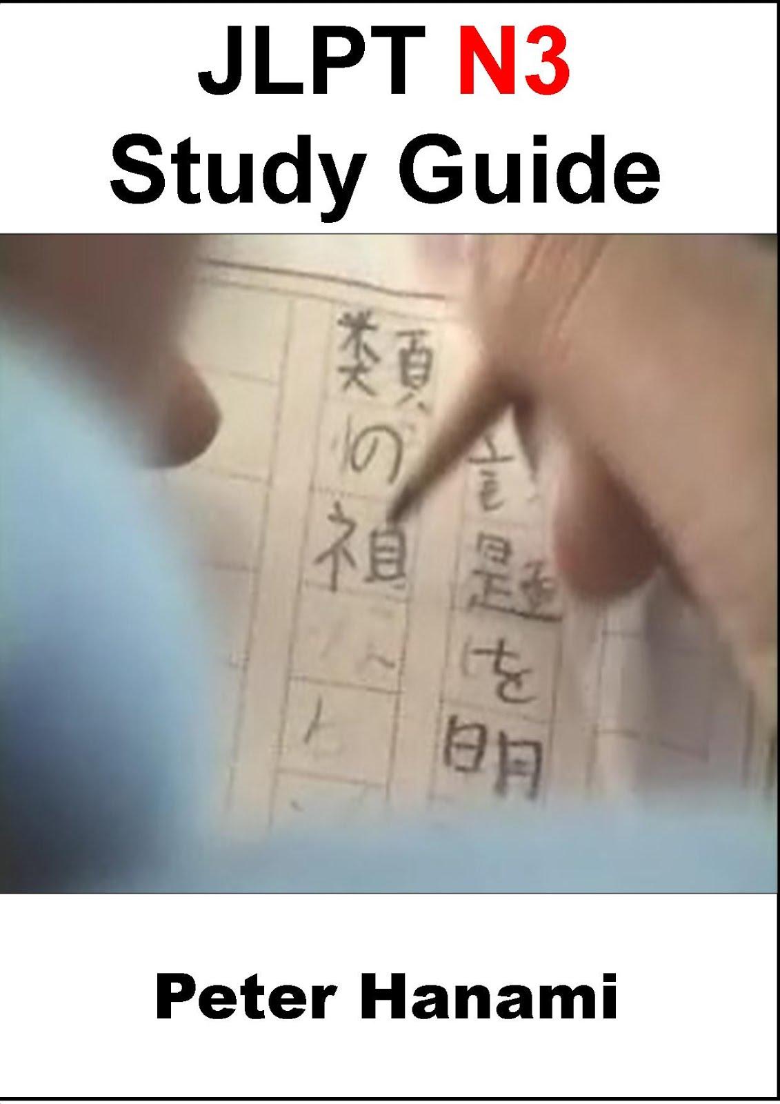 Jlpt N3 Study Guide
